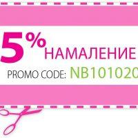 promo-kod-10